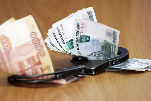 corruptie, overheid
